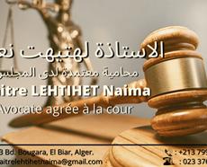 Maitre LEHTIHET Naima photo